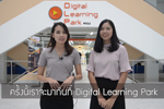 Everything English : EP.2 (Digital Learning Park)