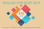 ENGLISH FOR STAFF 2019